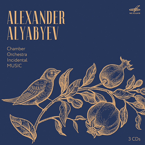 Alexander Alyabyev <br>Chamber, Orchestra, Incidental Music <br>Melody