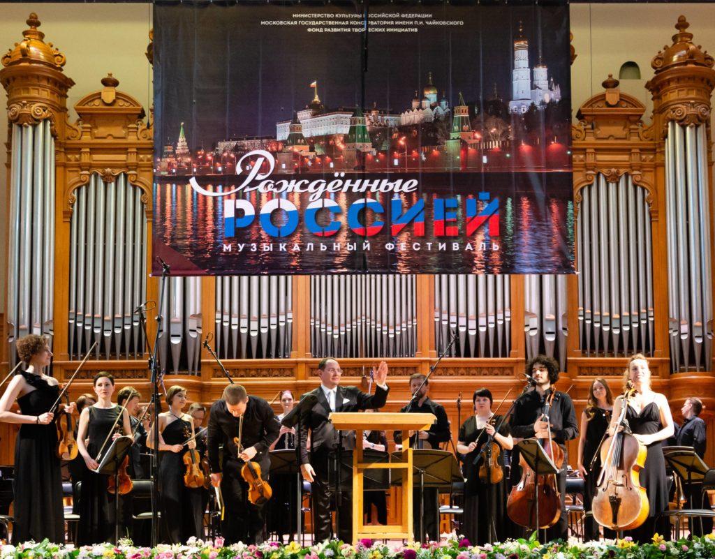 Музыка Рыбникова и Артемьева прозвучит на фестивале «Рожденные Россией»