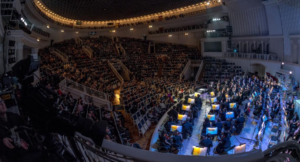 Московская филармония готовится возобновить концерты для публики в зале