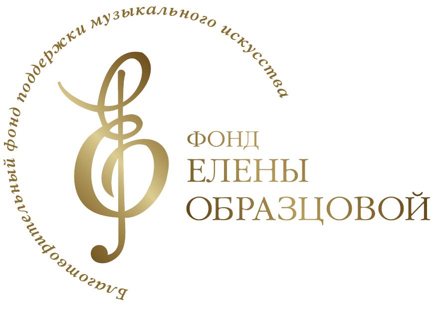 Благотворительный фонд Елены Образцовой проведет «Оперный класс»