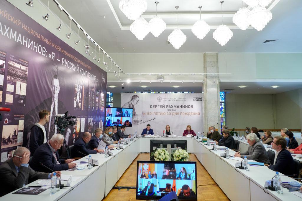В Российском национальном музее музыки собрался Оргкомитет по подготовке празднования 150-летия Сергея Рахманинова