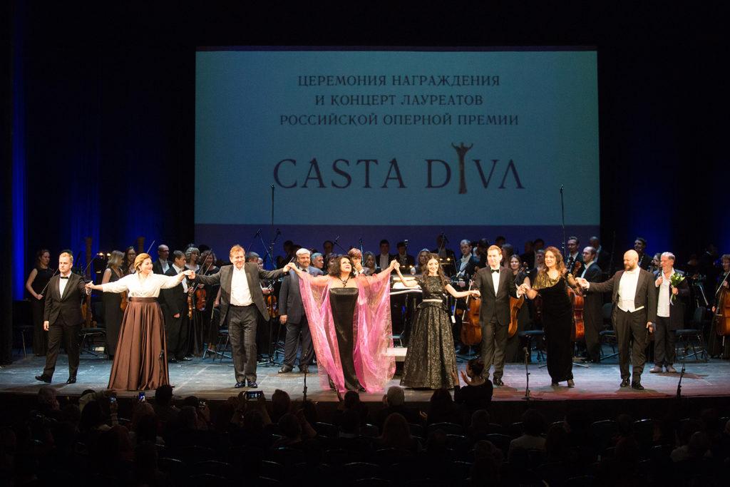 Объявлены лауреаты российской оперной премии CASTA DIVA за 2019 год