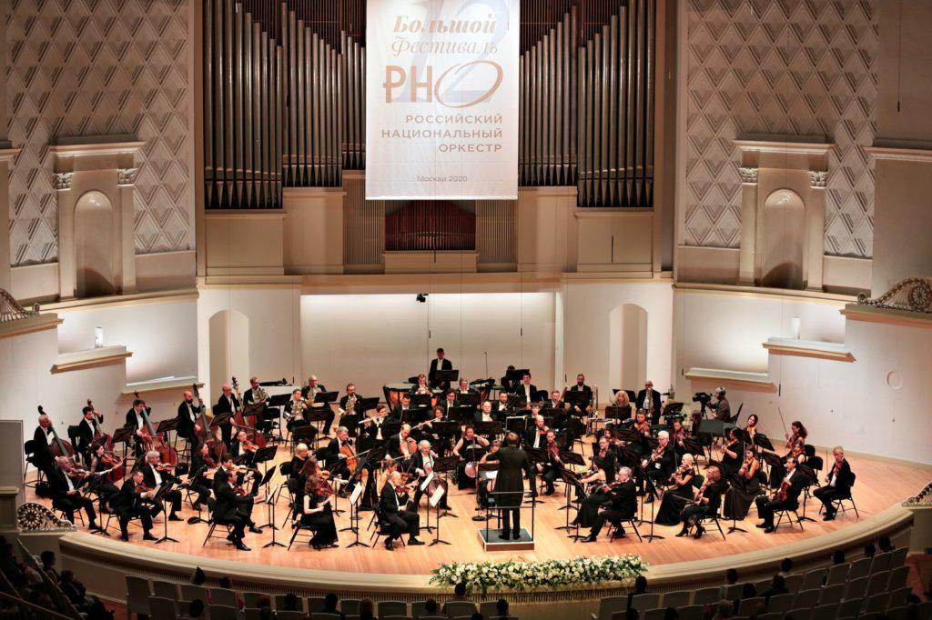 O Бетховене и не только