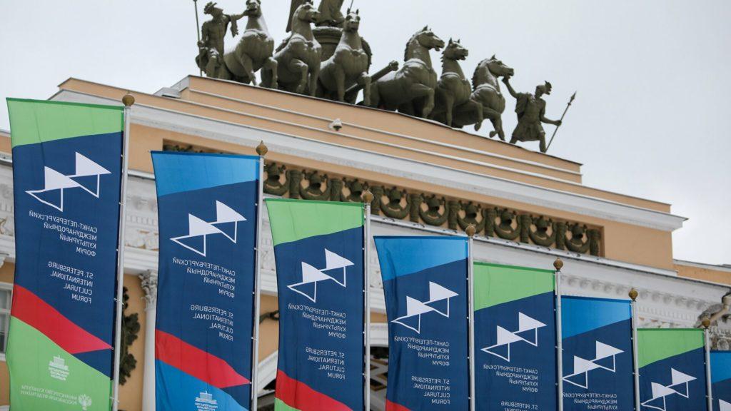 Санкт-Петербургский международный культурный форум отменят из-за пандемии