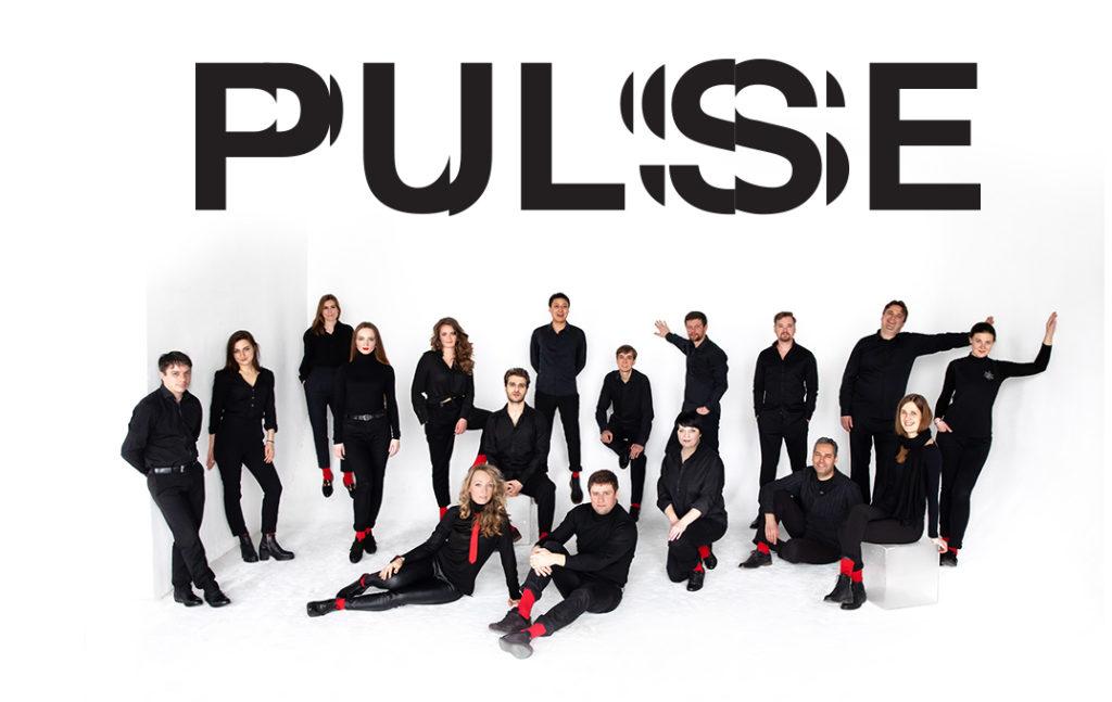 Союз композиторов и OpensoundOrchestra представляют проект «Пульс»