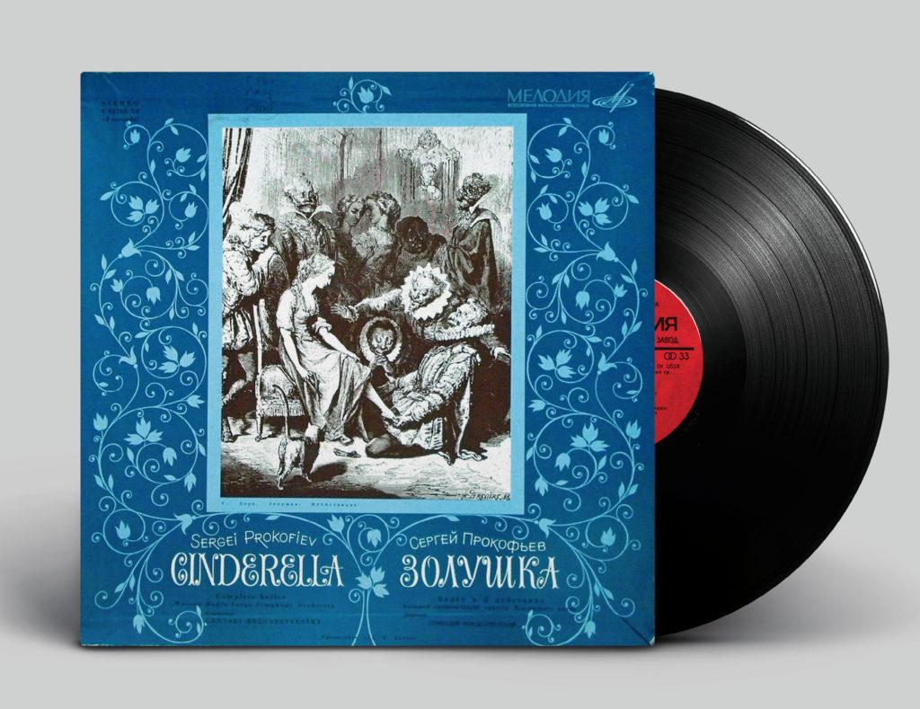 Sergei Prokofiev. Cinderella <br>Complete ballet <br>Moscow Radio Large Symphony Orchestra <br>Gennady Rozhdestvensky