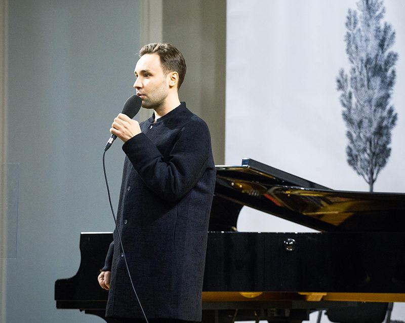 Победителей международного конкурса «Музыкальная академия» наградили в Москве