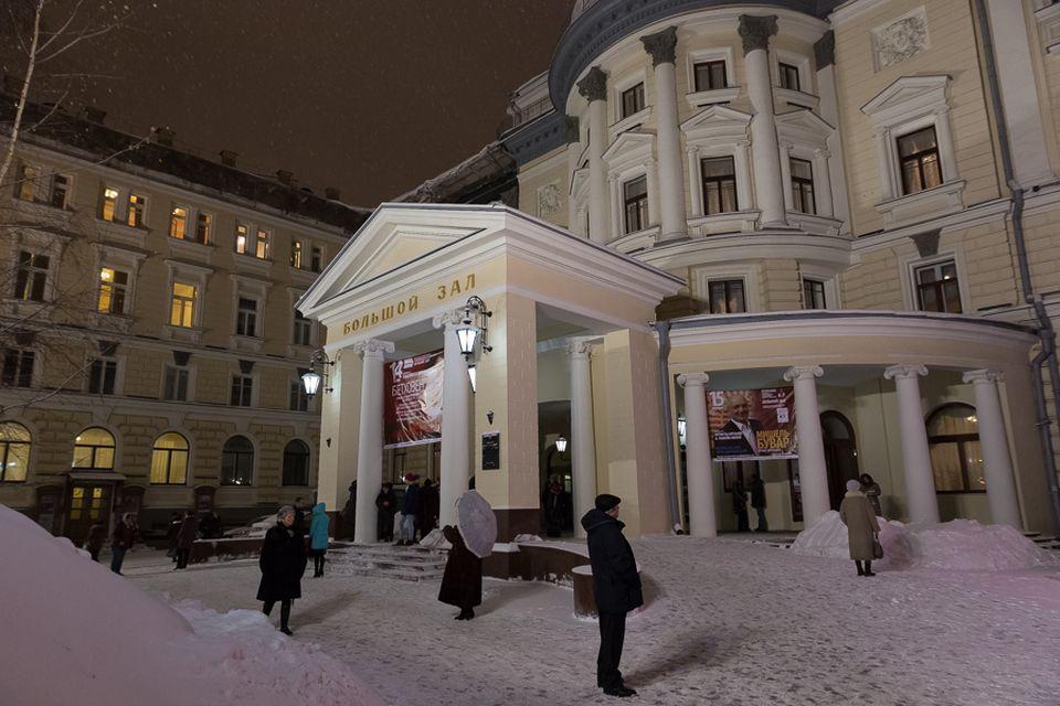 Венский вечер в Москве