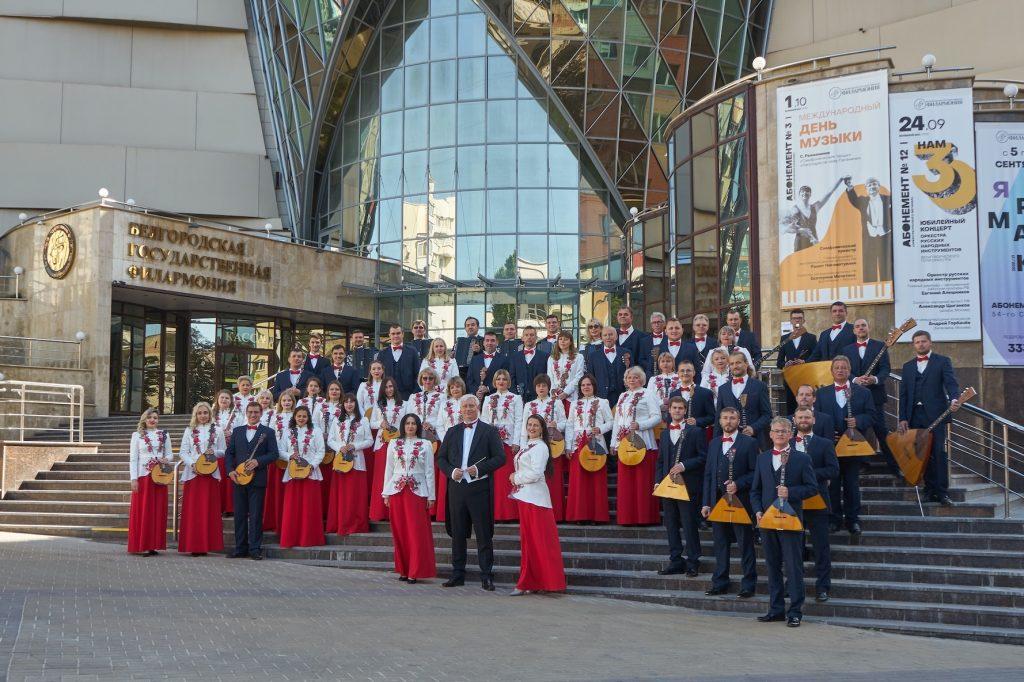 Белгородский академический русский оркестр выступит на фестивале «Музыка России»