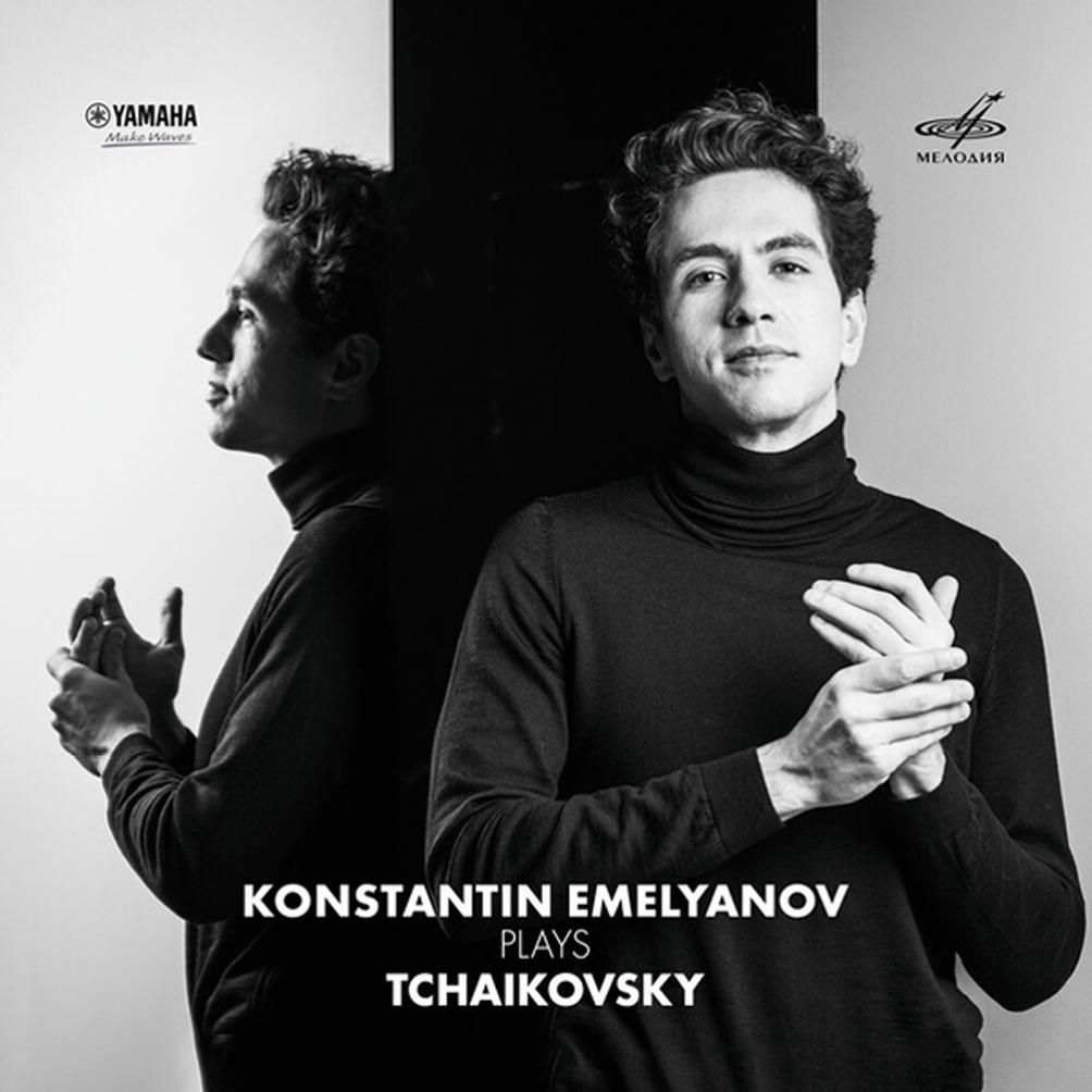 Konstantin Emelyanov <br>Tchaikovsky <br>«Мелодия»