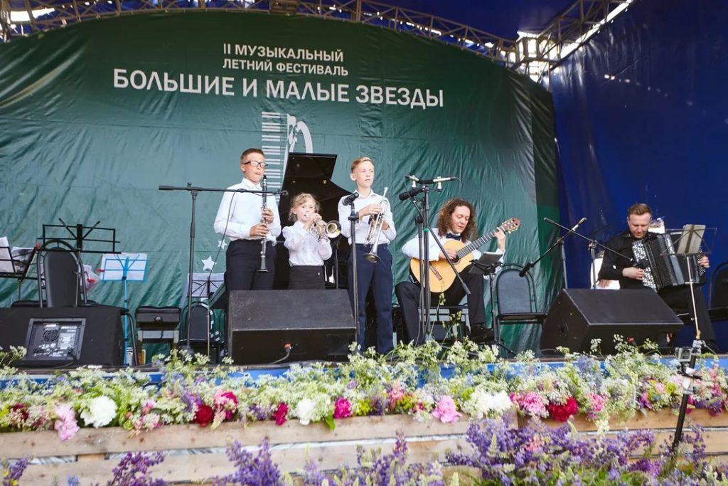 Гала-концерт фестиваля «Большие и малые звезды» проведут в Тульской области