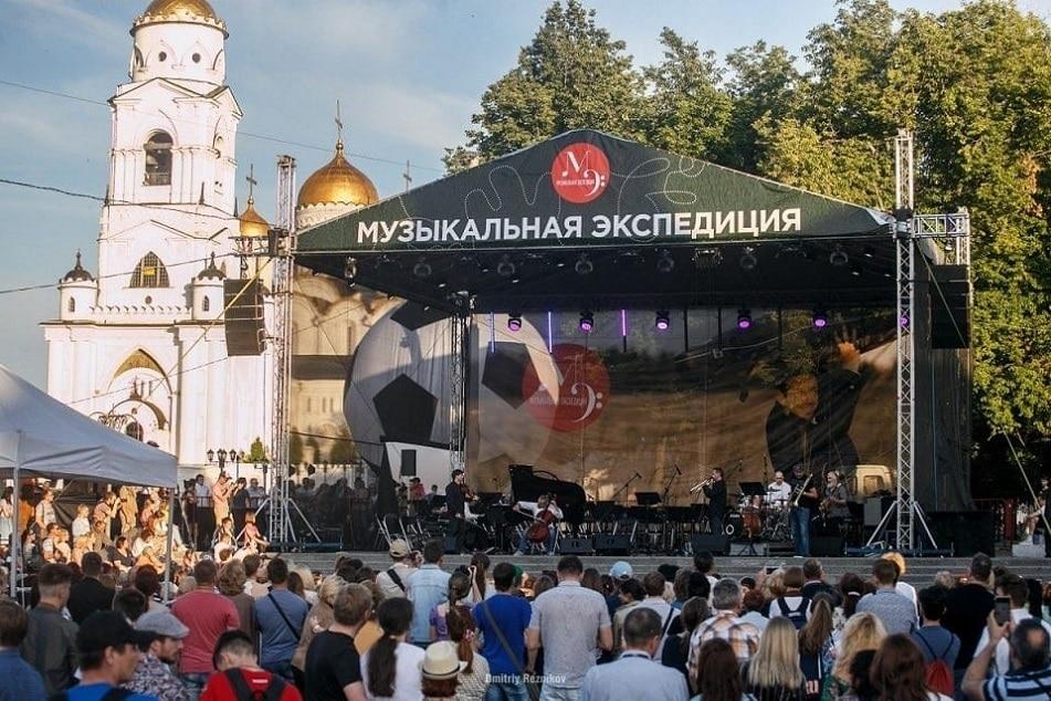 В Москве пройдет фестиваль «Музыкальная экспедиция»