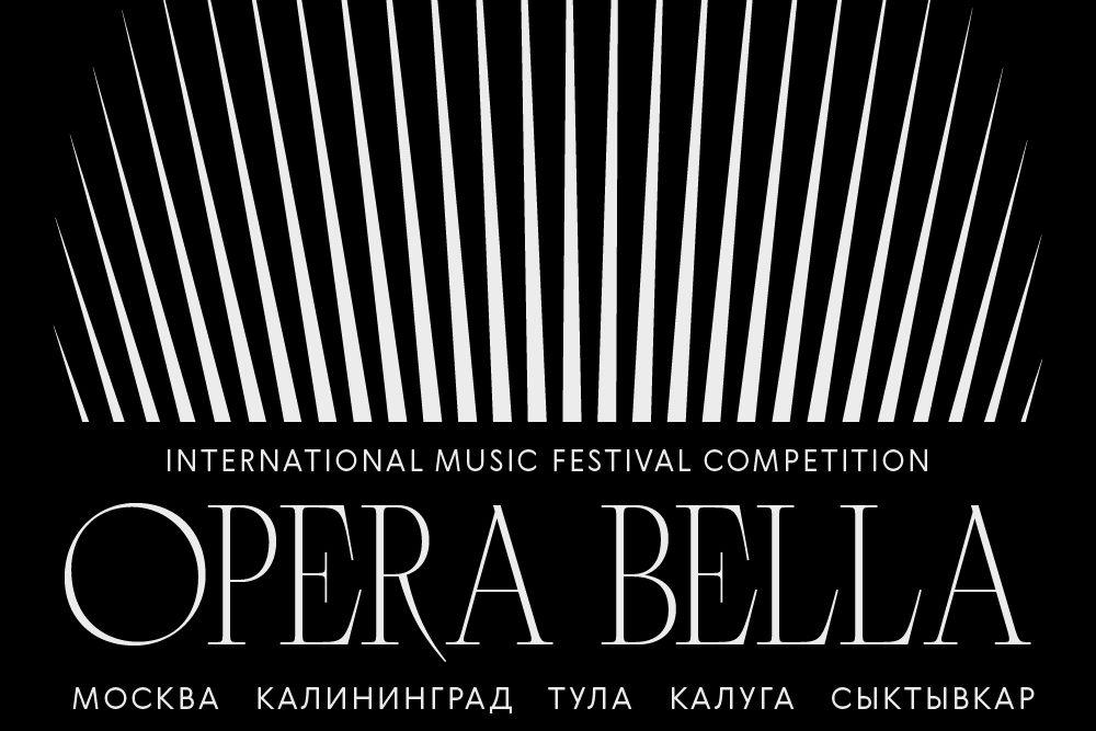 У российских певцов появится музыкальный фестиваль и конкурс Opera Bella