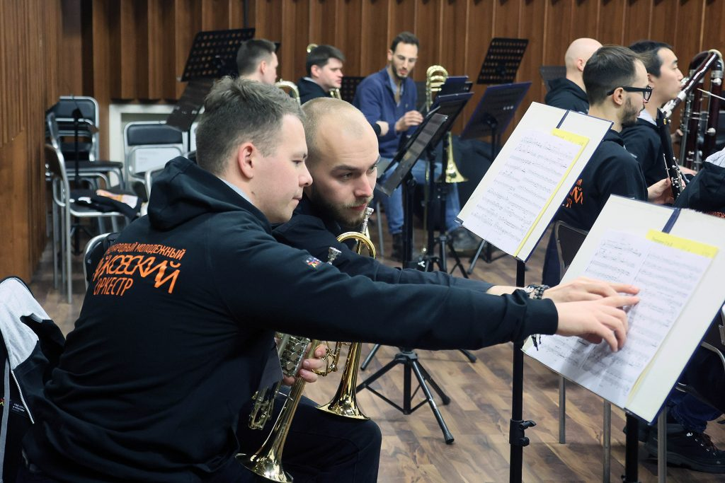 В Свердловской филармонии начинает работу Международная молодежная оркестровая академия