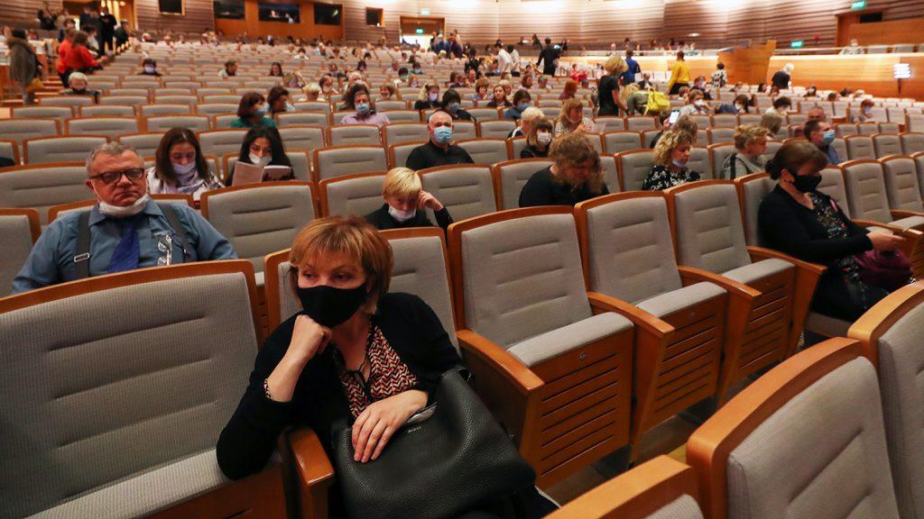 Ограничения в Москве не коснутся академических концертов