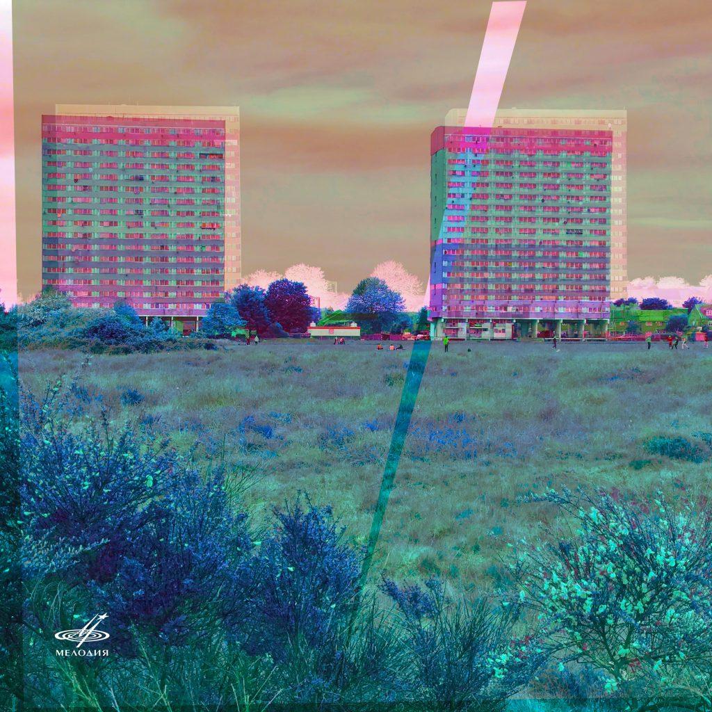 «Мелодия» издает альбом британского композитора Габриэля Прокофьева