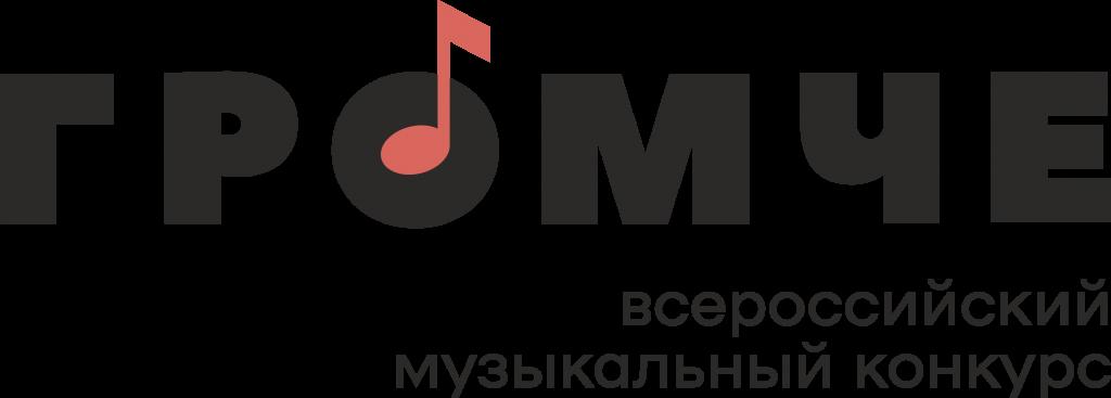 В России пройдет конкурс для фолк-исполнителей «Громче» Роскультцентра
