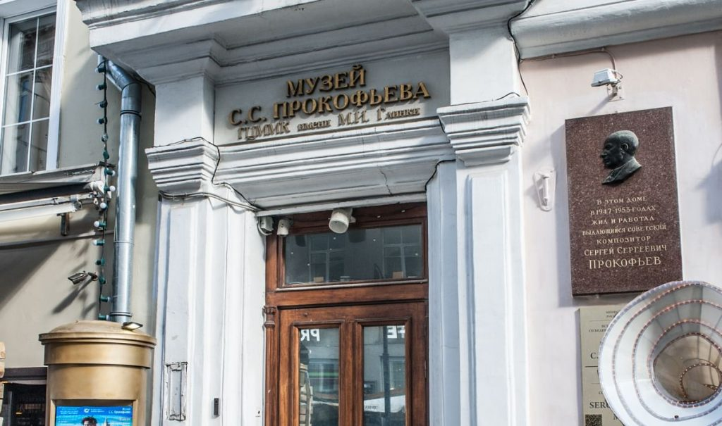 Стартовал прием заявок на участие в конкурсе композиторов «Время Прокофьева»