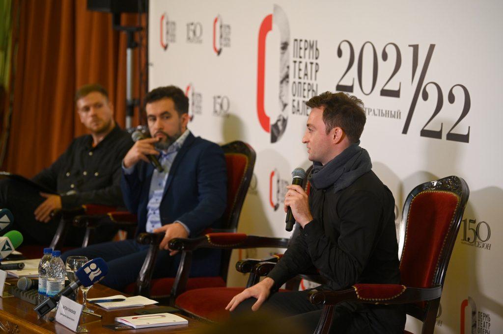 Пермский театр оперы и балета объявил планы на 150-й сезон