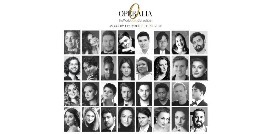 В Большом театре пройдут прослушивания оперного конкурса Operalia