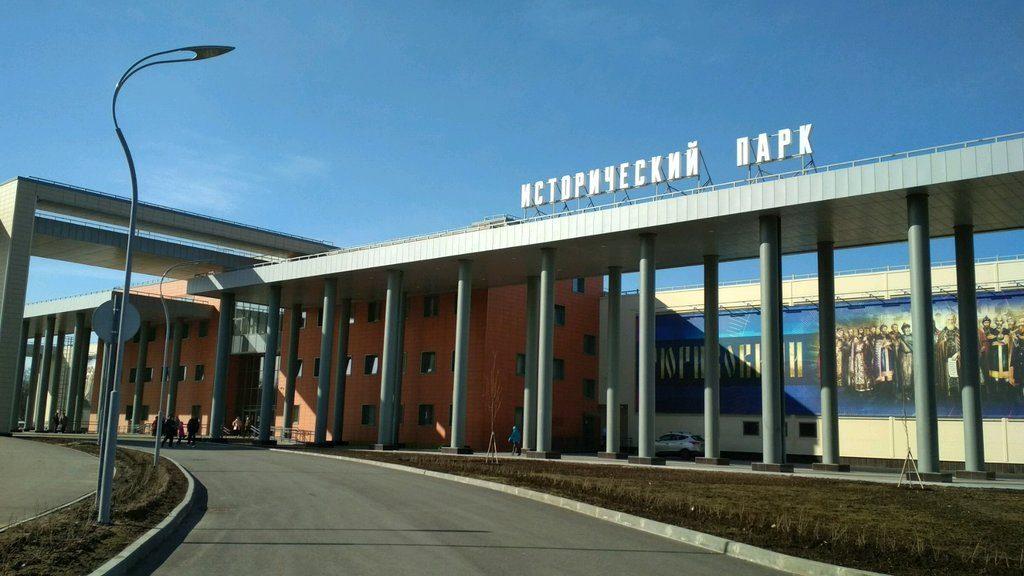 КамерныйоркестрСанкт-Петербургской консерватории выступит на закрытии конкурса «Лучший преподаватель детской школы искусств»