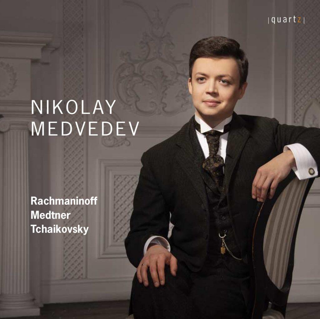 Николай Медведев <br>Рахманинов, Метнер, Чайковский <br>Quartz Music LTD
